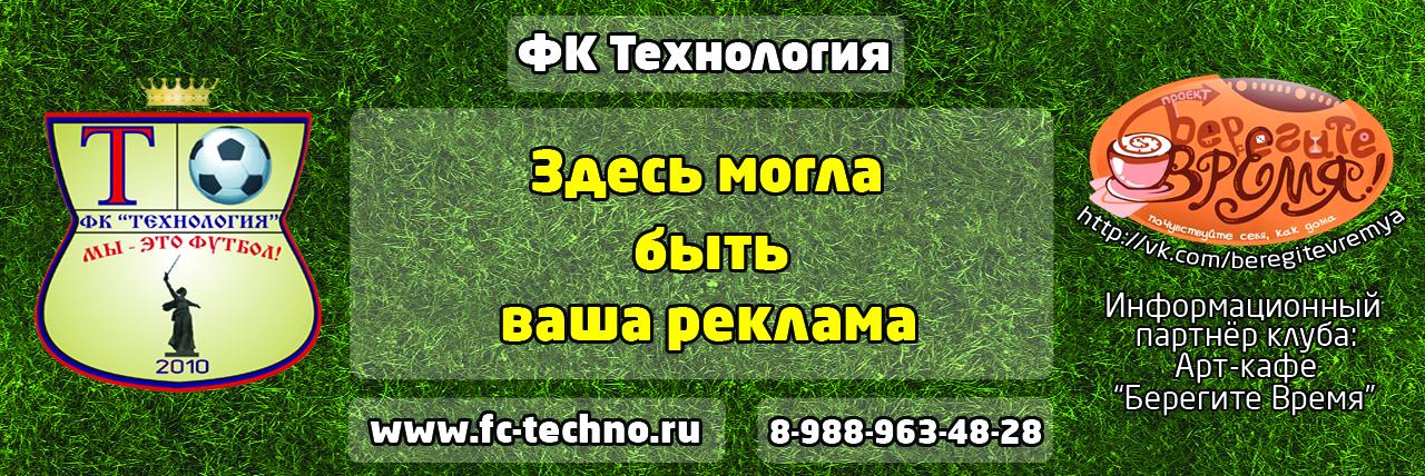 techno5-1
